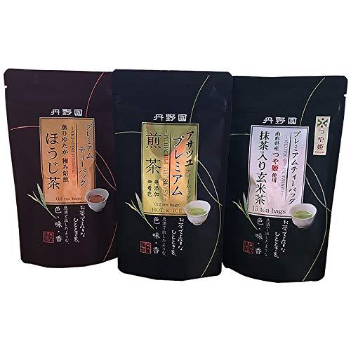 プレミアムティーパック3種セット(アサツユ煎茶・つや姫入玄米茶・ほうじ茶) [プレミアムティーパック3種セット] メール便