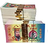 ASDASD Ancestor Money - 300 Piezas China Joss Paper Money Heaven Hell Bank Note para funerales The Qingming Festival y The Hungry Ghost Festival Ancestor Money Gold Bars Sets