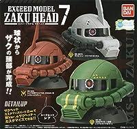 機動戦士ガンダム EXCEED MODEL ZAKU HEAD 7 エクシードモデル ザクヘッド 7 含む全4種セット ホビーアイテム