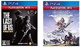 The Last of Us Remastered + Horizon Zero Dawn Complete Edition セット【Amazon.co.jp限定】PlayStation Hits & Value Selection オリジナルPC&スマホ壁紙(配信)【CEROレーティング「Z」】