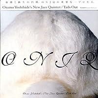 Tails Out by Ojnjq (Otomo Yoshihide Jazz Quintet) (2003-11-25)