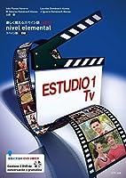 [改訂版]ESTUDIO 1 Tv 楽しく覚えるスペイン語