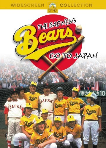 Bad News Bears Go To Japan, The by Tony Curtis