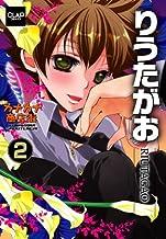 りうたがお 2 (CLAPコミックス 14)
