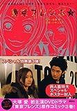 東京フレンズ 3 (KCデラックス)