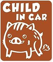 imoninn CHILD in car ステッカー 【マグネットタイプ】 No.74 イノシシさん(ウリ坊) (茶色)