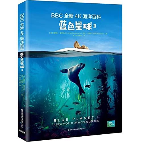 Book BBC's New 4K Ocean Encyclopedia: Blue Planet James?Horniborne / / Mark?Brownlow's Works by Li Rui/Translator of Yin Simei书籍BBC全新4K海洋百科:蓝色星球‖ (英) 詹姆斯?霍尼伯内//马克?布朗罗 著作 李蕊//印思玫 译者