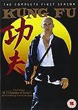 Kung Fu: The Complete First Season [Edizione: Regno Unito]