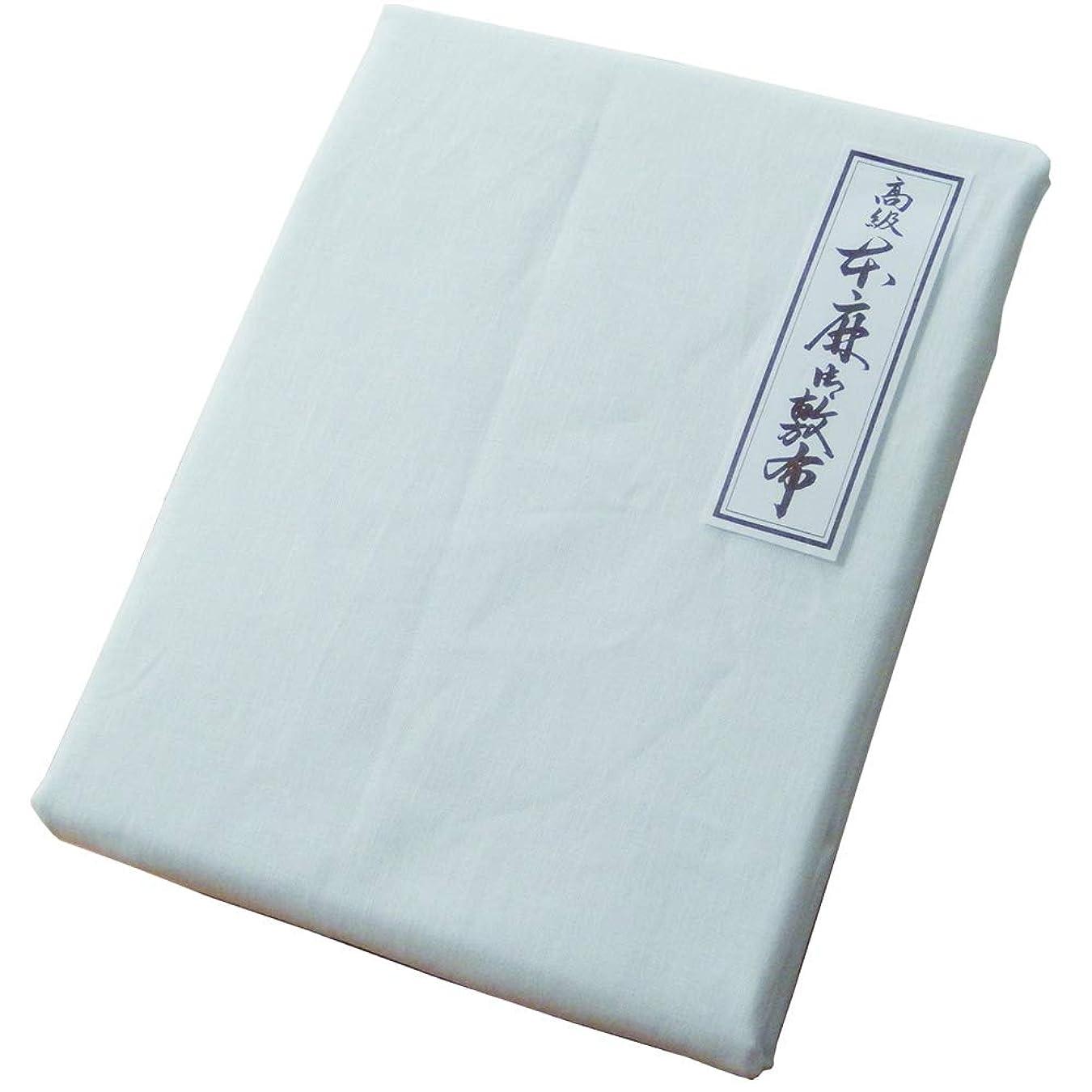 汚染する余計な溝日本製 高級 本麻100% 敷シーツ シングル 140×240cm 清潔なホワイト無地 洗える フラットシーツ