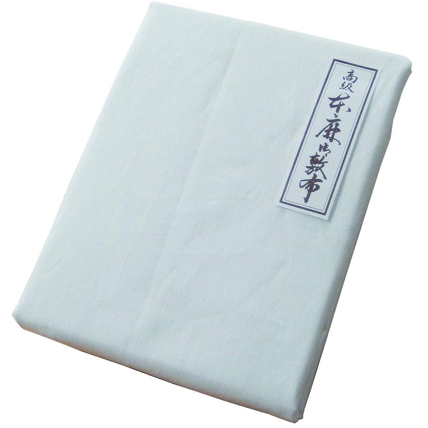 砲撃以下儀式日本製 高級 本麻100% 敷シーツ シングル 140×240cm 清潔なホワイト無地 洗える フラットシーツ