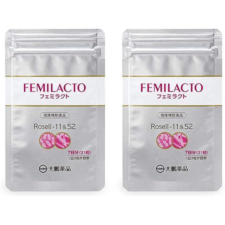 [大鵬薬品工業]フェミラクト デリケートケア 乳酸菌 サプリ 2袋セット(21粒×2袋/2週間分目安) 乳酸菌 Rosell(ローゼル)-11&52 1粒あたり220億個配合 女性に贈る乳酸菌