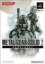 Metal Gear Solid 2: Substance (Konami Palace Selection) [Japan Import]
