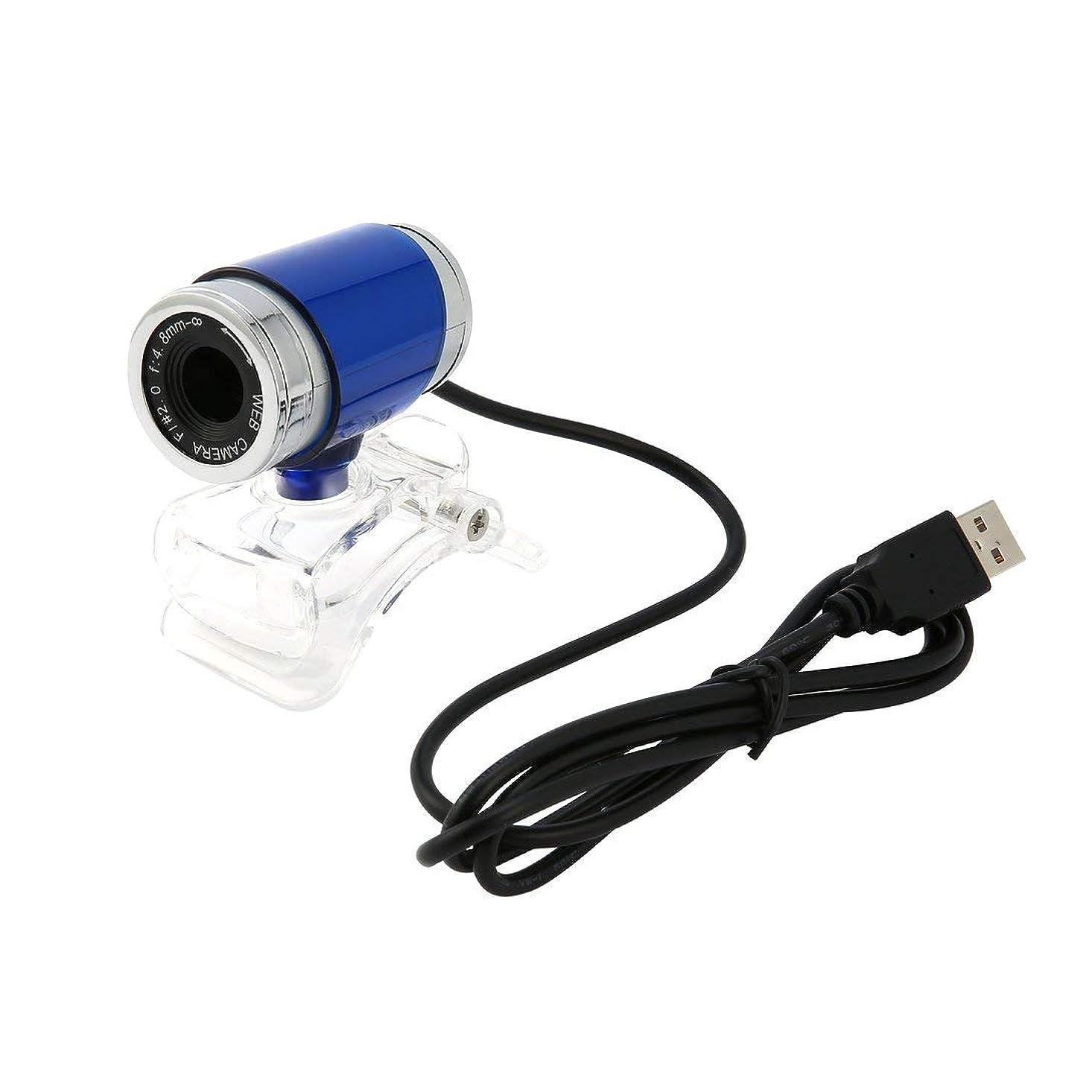浸した伝導感度Swiftgood コンピュータのPCのラップトップデスクトップ用のUSB 5MP HDウェブカメラウェブカメラカメラ