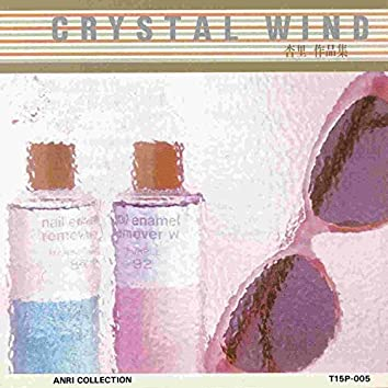 Crystal Sound Music Box -Anri-