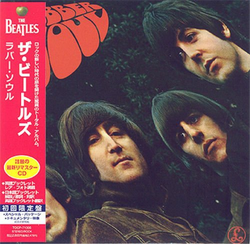 BEATLES RUBBER SOUL REMASTERED CD MINI LP OBI