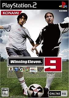 World Soccer Winning Eleven 9 [Japan Import]