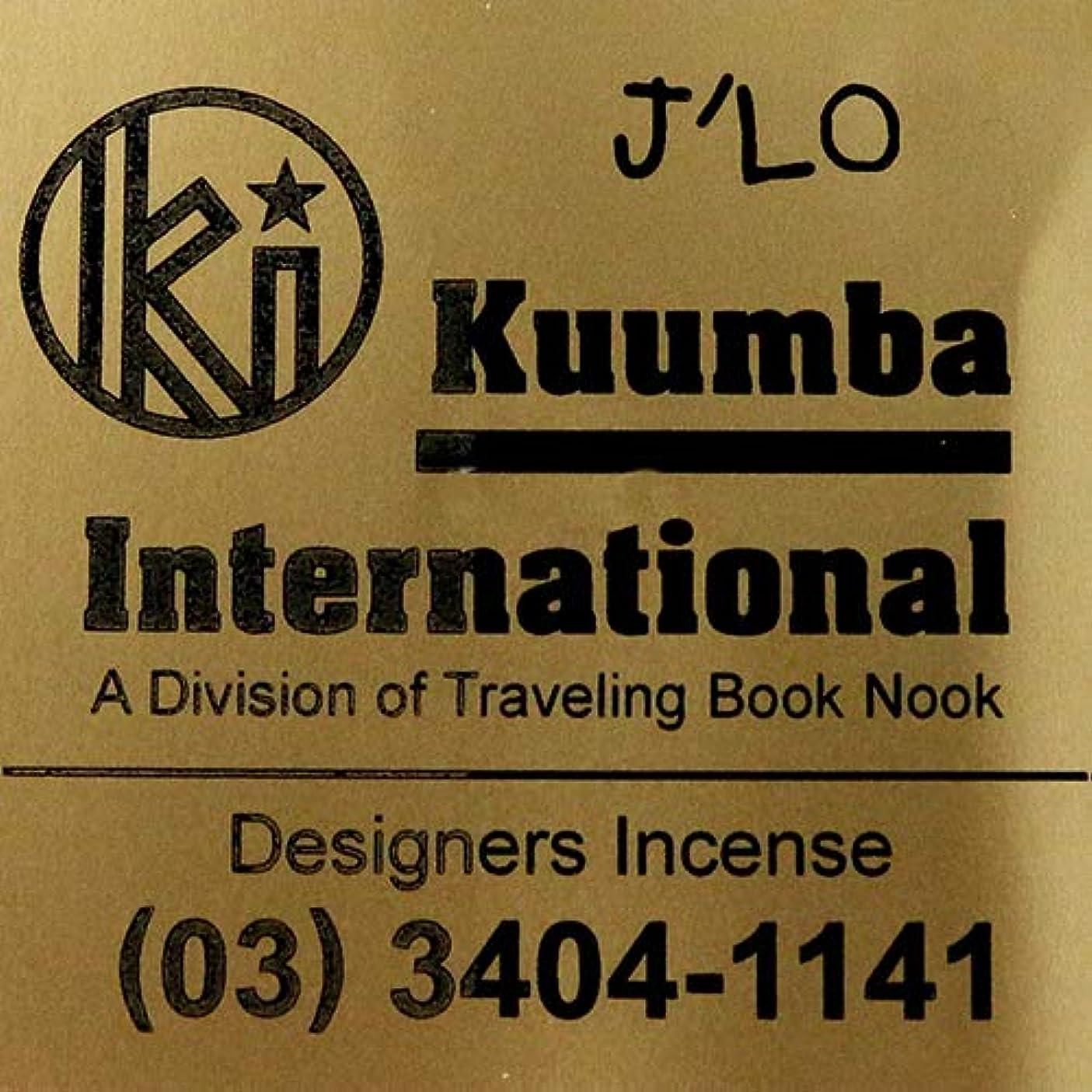 熟練したエミュレートする以内に(クンバ) KUUMBA『incense』(J'LO) (J'LO, Regular size)