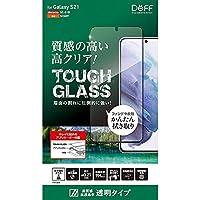Deff(ディーフ)TOUGH GLASS for Galaxy S21 指紋認証対応 アプリケーター(貼付治具)付属 (ドコモ SC-51B、au SCG09)