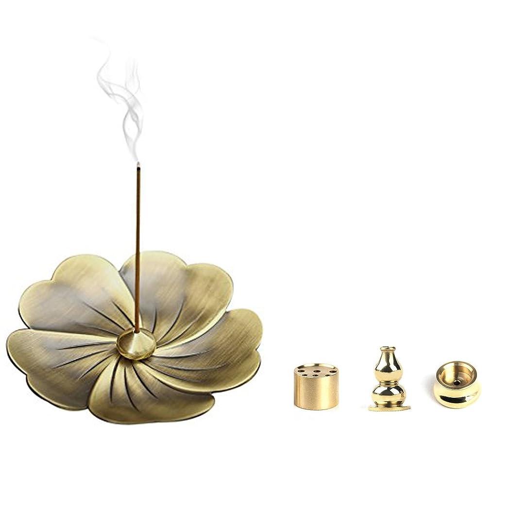 偽善収益バンalasidaブロンズSakura花香炉ホルダーと4スタイルBrass Incense Holder forスティック、コーン、コイルIncense Ashキャッチャー香炉ギフトセット