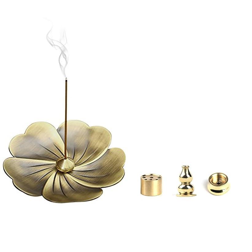 噴出するジェーンオースティン原因alasidaブロンズSakura花香炉ホルダーと4スタイルBrass Incense Holder forスティック、コーン、コイルIncense Ashキャッチャー香炉ギフトセット