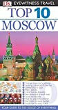 DK Eyewitness Top 10 Moscow (Pocket Travel Guide)