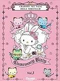 Charmmy Kitty #03 [Italia] [DVD]