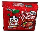 Samyang Spicy Chicken Ramen, (Tomato Pasta BULDAK Flavor) (pack of 5)