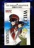 UCC シン・エヴァンゲリオン劇場版 クリアファイル エヴァンゲリオン エヴァ缶 ミサト リツコ サクラ 2020