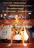 Lost In Translation - Bill Murray - Filmposter A1 84x60cm