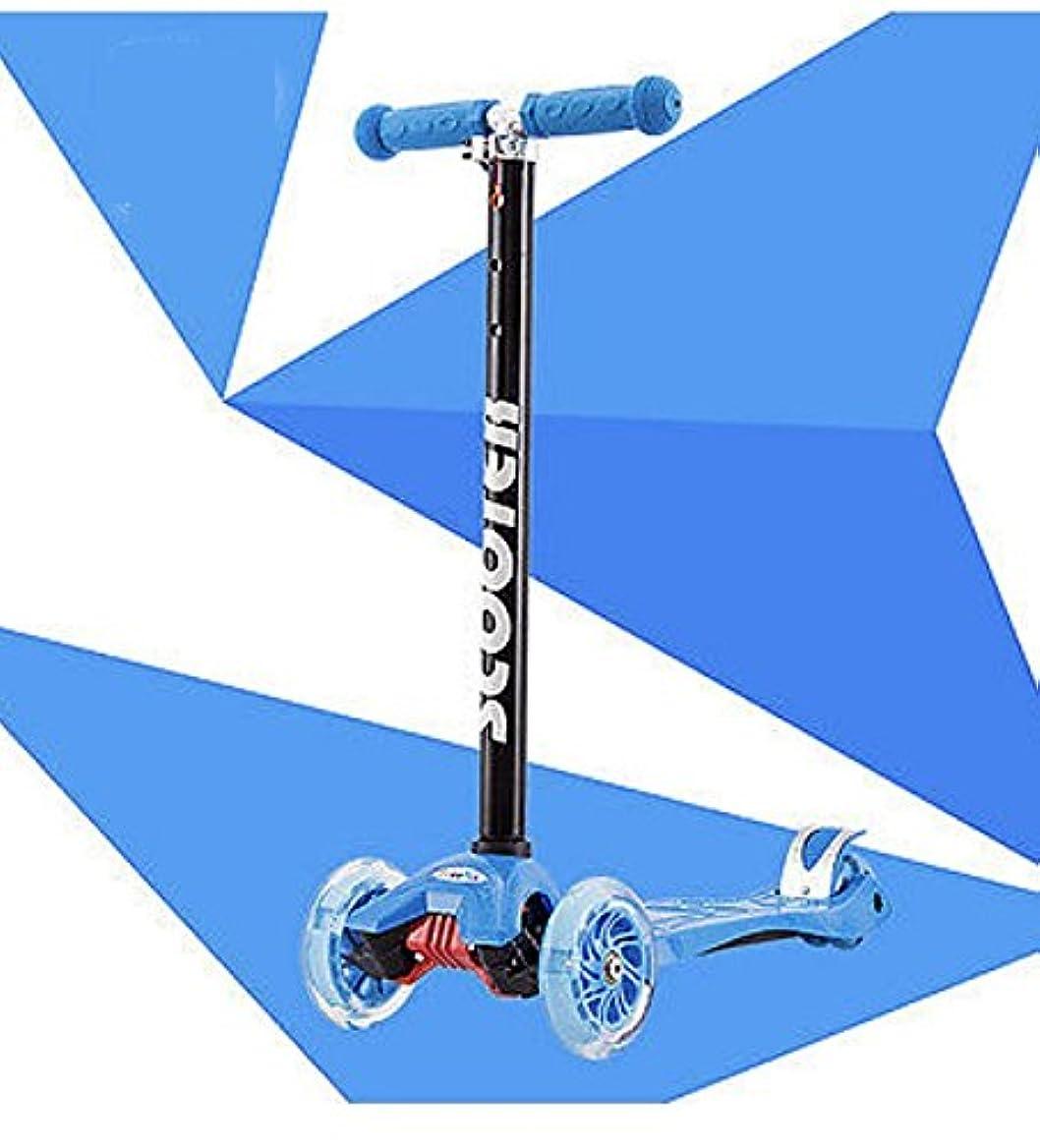 回転十分絶縁する三方良し キックボード 3輪 子供 LED 光るホイール キックスケーター 子供用 キックスクーター キッズ フットブレーキ 誕生日 プレゼント 三輪車 イージースケーター SCOOTER (ライトブルー)