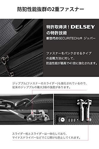 Delsey(デルセー)『NEWENVOL』