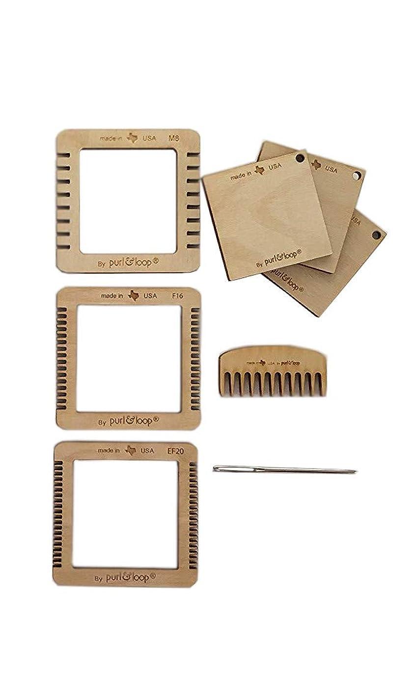 余韻貫通なのでPurl & Loop ミニッツ織機、3分織機全セット