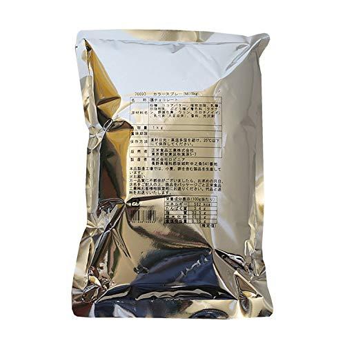 チョコレート カラースプレー トッピング用チョコレート 1kg