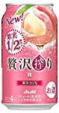 贅沢搾り 桃 [ チューハイ 350ml×24本 ]