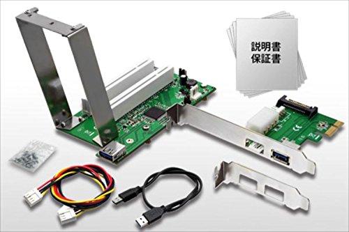 エアリア 拡張ボードの旧世主 第二章 PCI Express x1 PCI 2スロット 変換 ライザーカード 33MHz 66MHz 5V 3...