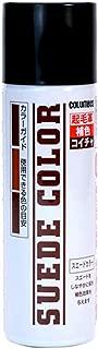 [コロンブス] 日本製 SUEDE COLOR スエードカラー(65ml)
