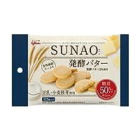 江崎グリコ SUNAO(スナオ)   クッキー 発酵バター 小袋 40袋(10×4)