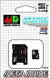 セガハードシリーズmicroSDHCカード+SDアダプターセット『メガドライブmicroSDHCカード (16GB) +SDアダプターセット』
