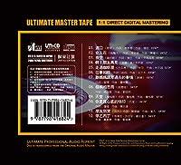 超级模拟声国语版人声测试发烧cd光盘 开盘母带直刻1:1CD碟片