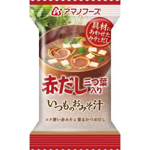 【セット商品】アマノフーズ いつものおみそ汁 赤だし(三つ葉入り) 7.5g ×20個