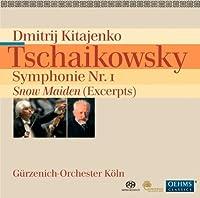 Tchaikovsky: Symphony No. 1, Snow Maiden (2012-08-28)