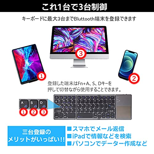 Agenstar(アジェンスター)『タッチパッド付きワイヤレスコンパクトキーボード』
