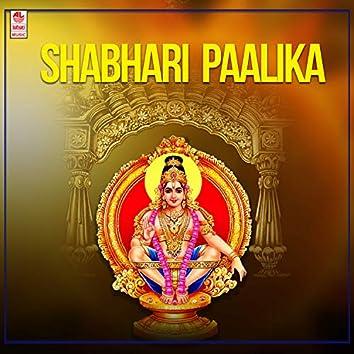 Shabhari Paalika