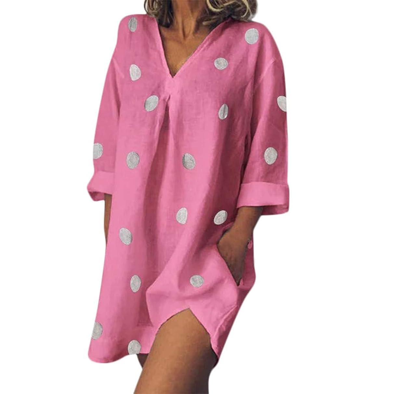 MURTIAL Women's T-Shirt Dress Holiday Boho Dot Print Ladies Summer Pomisi Loose Beach Party Dress