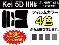SUZUKI スズキ Kei 5D 車種別 カット済み カーフィルム HN# / ダークスモーク