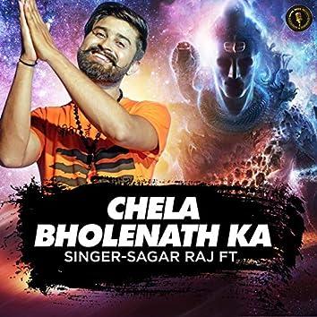 Chela Bholenath Ka