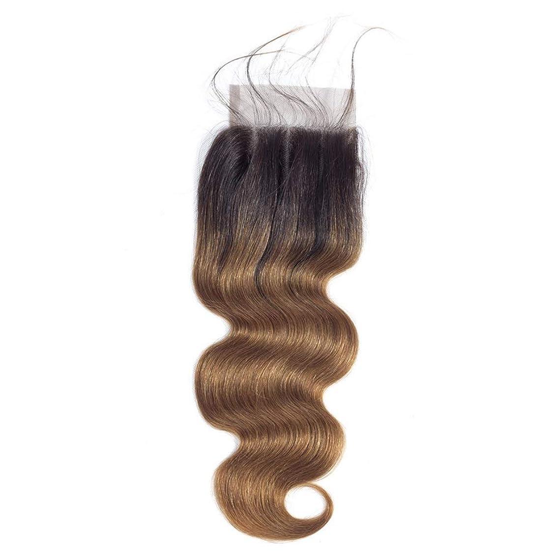 ひどく夜明けクラックポットかつら ブラジルの人間の髪の毛のレース前頭閉鎖4 x 4耳に耳1B / 30ブラウン2トーンカラー8