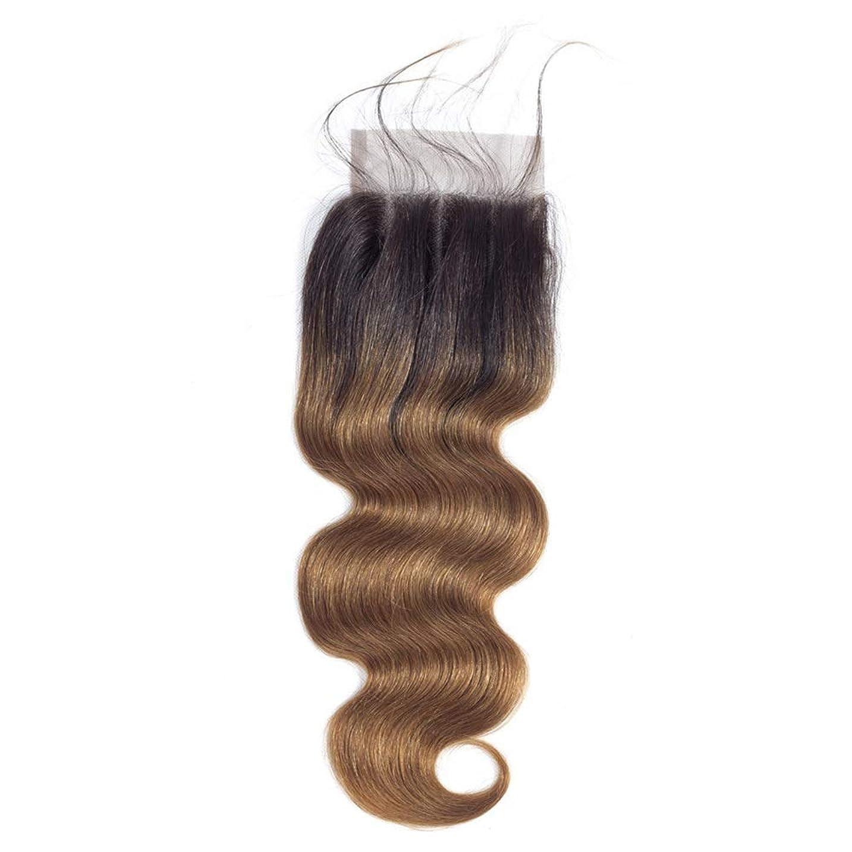 HOHYLLYA ブラジルの人間の髪の毛のレース前頭閉鎖4 x 4耳に耳1B / 30ブラウン2トーンカラー8