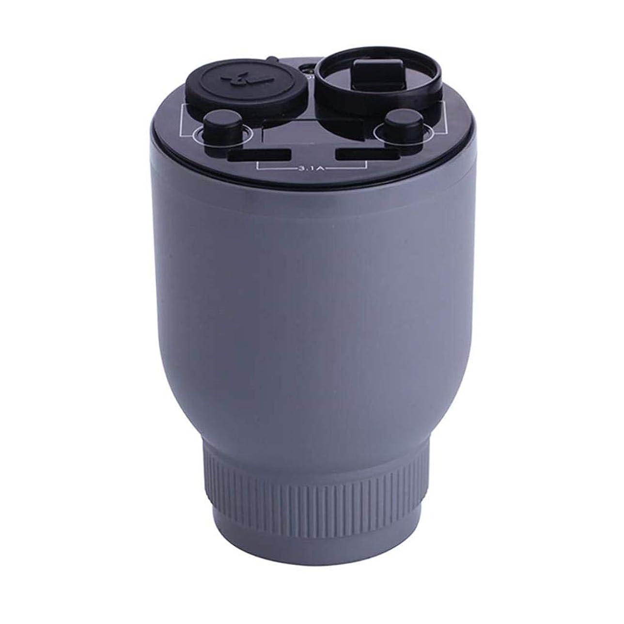 しなければならない最終的に揮発性電気アロマディフューザー、超音波加湿器、携帯用空気浄化アロマテラピーマシン、車のファッションデザイン用車アロマセラピーカップ付きタバコ (Color : Gray)