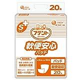 アテント Sケア 軟便安心パッド 業務用(20枚入)大王製紙